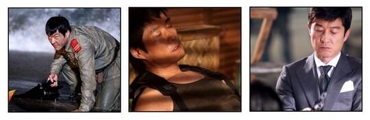 City Hunter (K drama)