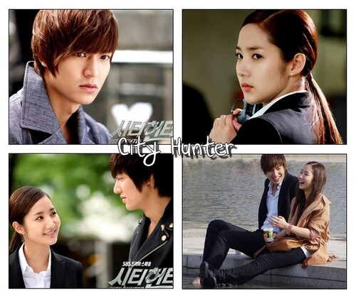 City Hunter (K drama)