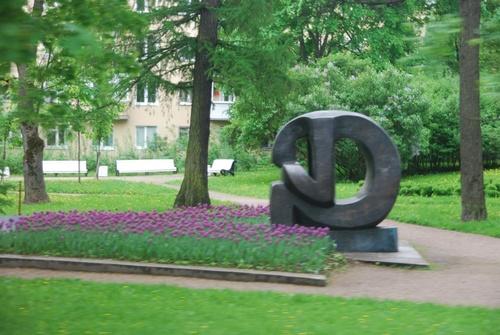 Le parc de deTsarskoïe Selo près de St Pétersbourg (photos)