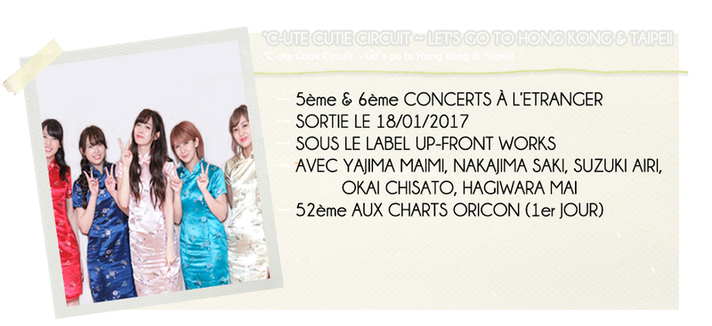 °C-UTE CUTIE CIRCUIT ~ LET'S GO TO HONG KONG & TAIPEI!