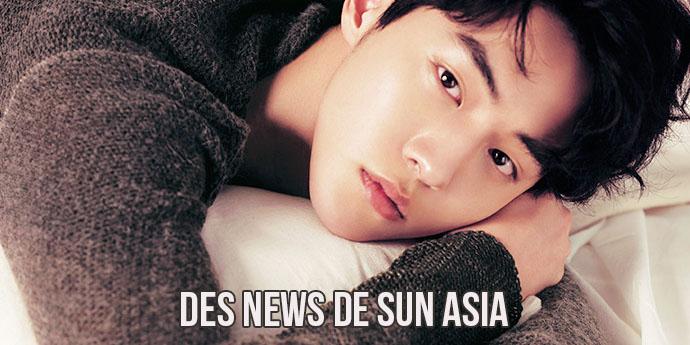 Des news de Sun Asia !