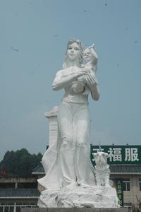 CHINE - TIBET 2007 Troisième partie Chengdu, Leshan  (Sichuan)