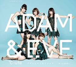 CD : Kanashiki Amefuri / Adam to Eve no dilemma