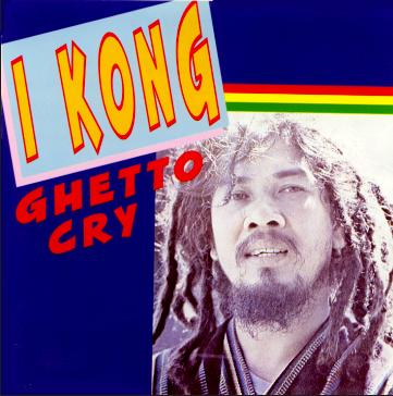 I Kong - Ghetto Cry (1979) [Reggae]