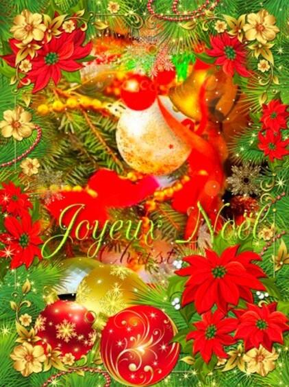 des cartes de Noël pour vous,pour les enfants,servez vous