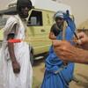 Mauritanie Ould Yend