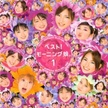Best! Morning Musume 1