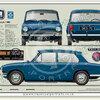 Triumph 1300 1965-70