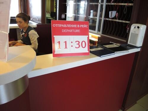 Croisière Russie- Jour 4- Kiji-SUITE
