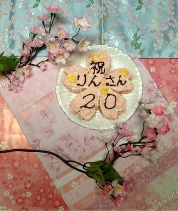 ♡ Birthday cake ♡