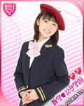 Haruka Kudo 工藤遥 Suugaku♥Joshi Gakuen 数学♥女子学園