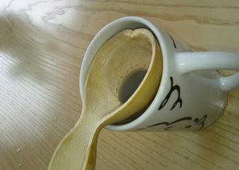 Alors, votre thé, vous la voulez infusé dans un canard, un poulpe ou une courge?