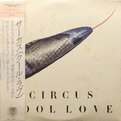 Circus - Cool Love - Complete LP