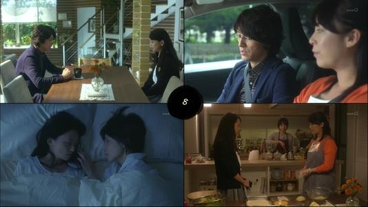 Sortie de l'épisode 8 de Sayonara Watashi ♪