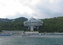 Yalta (Ukraine) - Centre de vacances