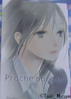 Proche Horizon - One-shot