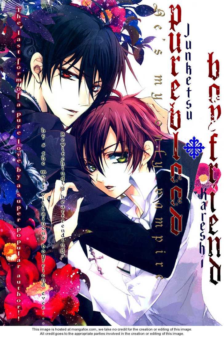 Pureblood Boyfriend - Chapitre 1