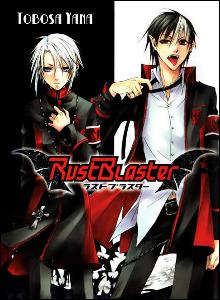 [Manga] Rust Blaster