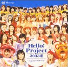 Hello! Project 2003 Summer ~Yossha! Bikkurisummer!!~