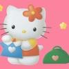 Kittypaper11