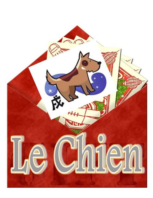 Le Chien !!!