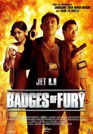 Bu Er Shen Tan / Badges Of Fury (2013)