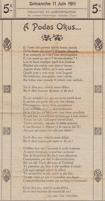 150ème anniversaire d'ACHILLE MANAVIT - 1863 - 2013