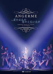 ANGERME CONCERT TOUR 2017 HARU ~KAWARU MONO...