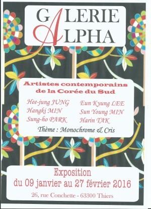 Exposition d'artistes coréens à Thiers