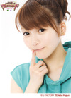 Aika Mitsui 光井愛佳 Morning Musume Concert Tour 2012 Haru Ultra Smart