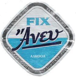 Carlsberg (Olympiaki) Brewery Fix