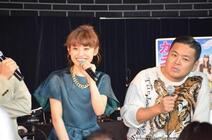 ai takahashi Karaage☆USA