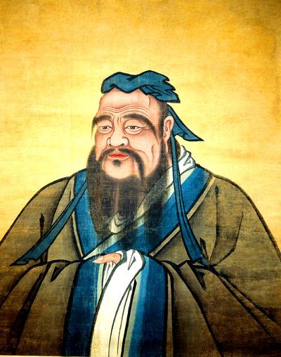 Le confucianisme - Le 13 février 2014