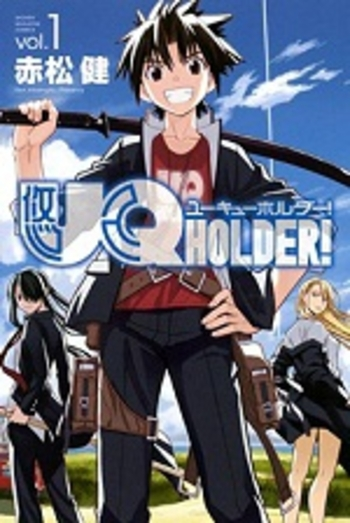 uq holder tome 1