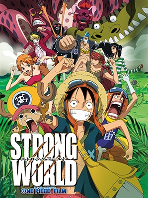 One Piece Film 10 VF Strong World