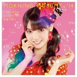 Couverture du 57eme single des Morning Musume'14