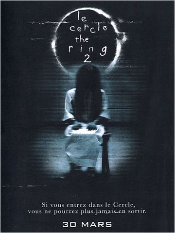 Le Cercle - The Ring 2 (2005) [DVDRIP TRUEFRENCH] [ -12 ans] - 1 ou 2 CD