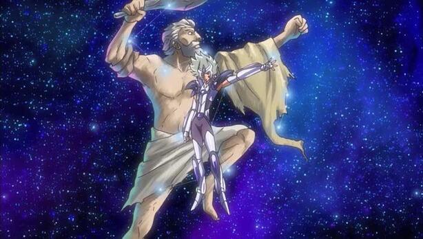 XLIV - Armure d'Orion (Orion Cloth)