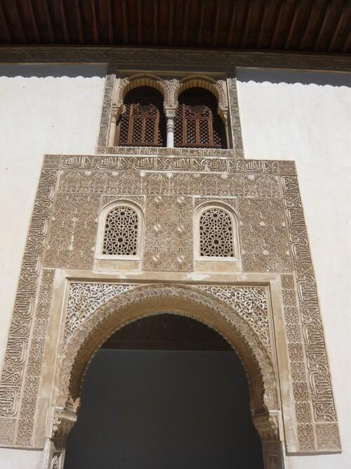 Grenade - L'Alhambra 4/4