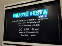 MUSIC FESTA Vol.2