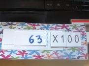 Multiplier par 10, 100, 1 000