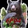 FP - Ubaye