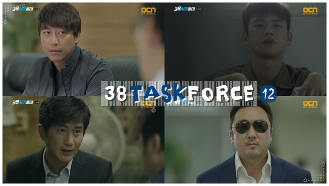 38 Task Force - Episode 12 -