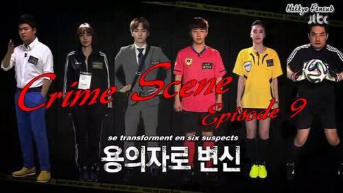 Crime Scene 9