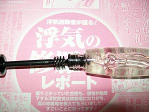 Casuelle clear mascara 3