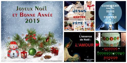 Joyeux Noël et Bonne Année 2015 !