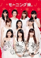 Hello! X'mas Project Campaign morning musume