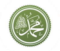 60 hadiths du prophète Muhammad (alehi salat wa salam): actes méritoires et expiatoires