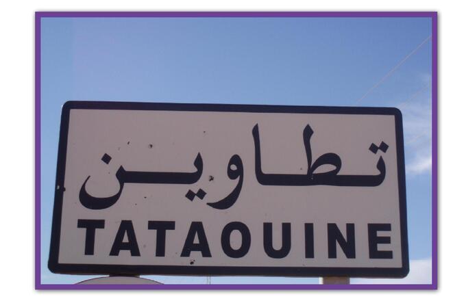 TATAOUINE...