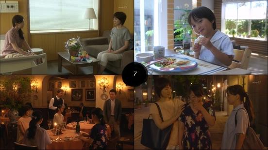 Sortie de l'épisode 7 de Sayonara Watashi ♫